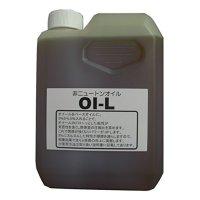 燃費やパワーを改善するエンジンオイル強化剤「オイール」1Lボトル 送料無料