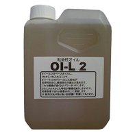 エンジンオイル添加剤【オイール2】1Lボトル 0W指定者やCVT車や軽のお勧めします。送料無料