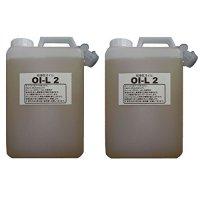 エンジンオイル添加剤【オイール2】4L(2L×2本) 0W指定者やCVT車や軽のお勧めします。送料無料