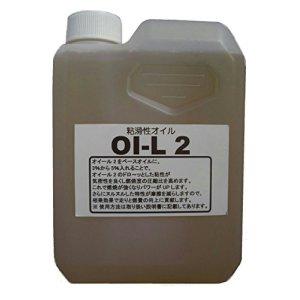 画像: 無線マキシマムドライブセットエンジンオイル添加剤【オイール2】1Lボトル 0W指定者やCVT車や軽にお勧めします。送料無料