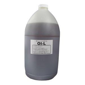 画像: 燃費やパワーを改善するエンジンオイル強化剤「オイール」4Lボトル2本 送料無料