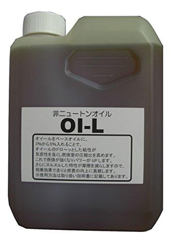 画像1: 燃費やパワーを改善するエンジンオイル強化剤「オイール」1Lボトル 送料無料 (1)