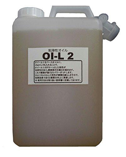 画像1: エンジンオイル添加剤【オイール2】2Lボトル  0W指定者やCVT車や軽のお勧めします。送料無料 (1)
